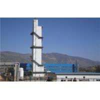 Quality Medium Size Cryogenic Nitrogen / Oxygen Plant , Air Separation Equipment,Liquid AIR SEPARATION PLANT wholesale