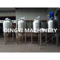 Quality CGMP Stainless Steel Mixing Vessels Pharmaceutical Liquid Preparation ABB Motor wholesale