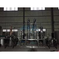 Quality Distiller Alcohol Distiller Distill Gin Distillation Unit Bubble Cap Column wholesale
