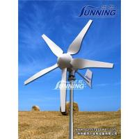 Cheap Wind turbine 400W -3000W Small wind turbine generator for sale