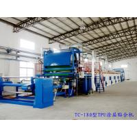 Quality Durable PVC Coating Machine Synchronized / Separate Control Rail Width wholesale