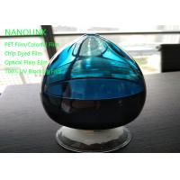Quality Water Vapor Barrier Nano Masterbatch With Clear And Transparent Efficient wholesale