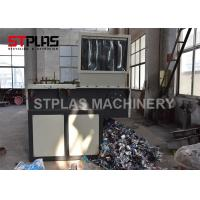 Quality PLASTIC FILM /WOVEN BAGS /TON BAGS Plastic Recycling Pellet Machine With Film Rotor wholesale