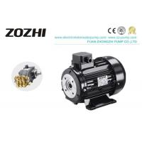Buy cheap High Pressure Washer Hollow Shaft Electric Motor 4 Pole 1400rpm For Plunger Pump from wholesalers