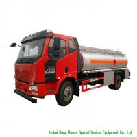 Buy cheap FAW 9CBM Petroleum Oil Tanker Truck For Transport With 3 Persons Seater from wholesalers