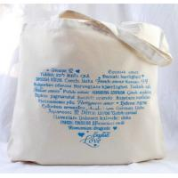 Quality Recycled Popular Silk Screen Fabric Shopping Bags / Cotton Carrier Bags With OEM / ODM Available wholesale