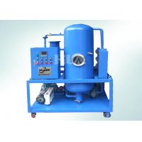 Buy cheap Carbon Steel Vacuum Turbine Oil Purification System Oil Water Separator System from wholesalers