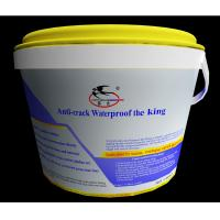 Quality Cementitious Concrete Waterproofing Additive For Indoor / Outdoor Waterproof Construction wholesale