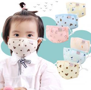 Quality MeltBlown Anti Saliva Kids Particulate Respirator Mask wholesale