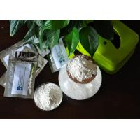 Buy cheap 0.75G / Ml Methyl Sulphonyl Methane White Crystals 99% Assay CAS 67-71-0 from wholesalers