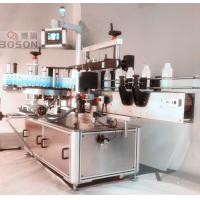 Quality Front Side Square Bottle Labeling Machine / Equipment with Re - orientation wholesale
