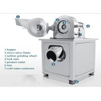 China big productivity powder making machine for dried fruits and vegetables Micronizer on sale