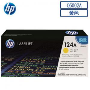 China Grade A Original quality HP Q6002A Yellow Color Toner Cartridge on sale