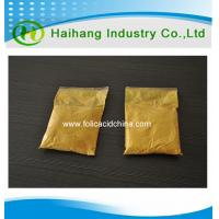 China High Purity Feed Grade Folic Acid vitamin B9 59-30-3 on sale