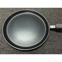China 20*1.7 Pizza Pan/Non-stick Pizza Pan/Aluminum Cookware Sets / kitchenware on sale