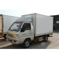 Quality Forland Freezer Delivery Truck , 1 Ton Fresh Vegetable Cooling Refrigerated Van Truck wholesale
