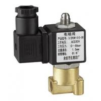 "Quality Direct Acting 1/8""Brass Solenoid Valve , 2.5MM Micro Solenoid Valves 3 Way wholesale"