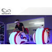 Quality Infinity VR Motorcycle Motion Ride 9D VR Simulator Game Machine Electric Cylinder Motion wholesale