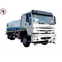 Quality Cnhtc 8X4 Sprayer Water Truck With 380HP Engine wholesale