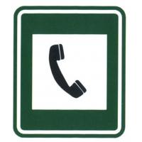 Quality Emergency Telephone Sign Supplier Guide Sign Board Best Price ETC Lane Indication Signs wholesale