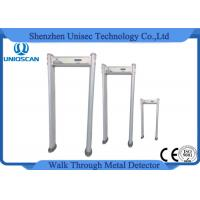 Quality PVC Material Airport Security Machines , Full Body Metal Detectors With LCD Screen wholesale