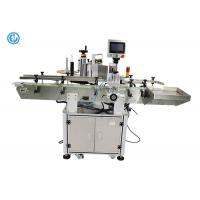 Buy cheap Circular Objects Sleeve Labeling Machine For Round Cans Water Bottle Shrink from wholesalers