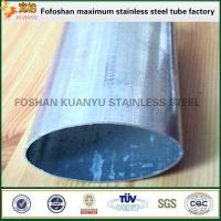Quality Construction Industry Steel Oval Tubing Stainless Steel Special Tube/Pipe wholesale