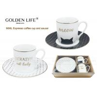 Buy cheap Cat And Dot Design Espresso Coffee Mugs Food Grade Material Personalized Gift from wholesalers
