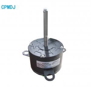 China YDK120-30-6-90 Air Conditioner Fan Motor YDK Manufacturer Supply Commercial Single Shaft hVAC aC Motors on sale