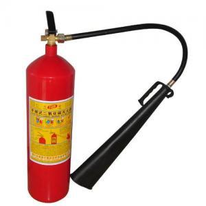 Quality CO2 Extinguisher wholesale