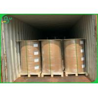 China High Stiffness Duplex Board Paper 200gsm - 450gsm Thickness OEM Available on sale