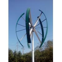 Quality 10KW vertical axis wind turbine wholesale