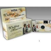 Buy cheap Wedding Camera from wholesalers