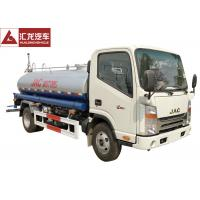 Quality Water Bowser Water Tank Truck Anticorrosion Rust Protection With JAC Chassis wholesale