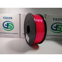 Buy cheap Plastic 500g 1kg Spool 1.75 PLA Silk Filament 3d Printer Material Eco Friendly from wholesalers