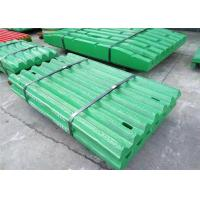 China Long Life Jaw Crusher Spare Parts , Stone Crusher Jaw Plate by manganese steel composite With Tic Insert on sale