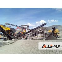 Quality Gravel Production Line / Stone Crushing Equipment PF1315 For Limestone Basalt wholesale