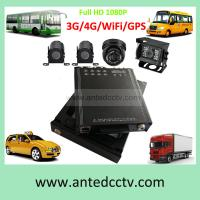 Quality Rugged SSD Hard Drive 4/8 Cameras Mobile DVR System for Trucks, Fleet Vehicles, Buses etc wholesale