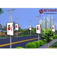 China High Resolution P5 Outdoor Street Screen Advertising USB Disk 6000 Cd/sqm on sale