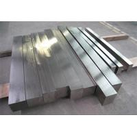 Quality Extrusion Aluminum Flat Bar 6061 Grade Mill / SGG / ASTM Certification wholesale