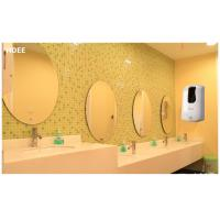 White Touchless Hand Soap Dispenser , hands free hand sanitizer dispenser Wall Mounted