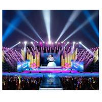 China P3.91 Outdoor Rental HD LED Display Die-Casting Aluminum SMD RGB LED Video Display on sale