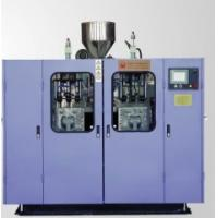 Quality High cost-effective !!! 12Liters Double station Blow Moulding Machine wholesale
