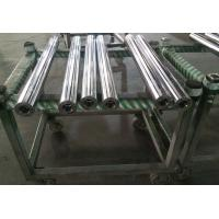 Quality 1000mm - 8000mm Steel Tie Rod High strength For Hydraulic Machine wholesale