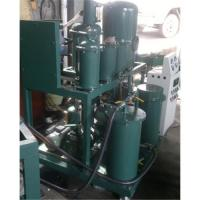 Quality Waste Hydraulic Oil Recycling Machine,Vacuum Oil Filter Machine wholesale