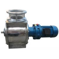 Quality Air Valve Industrial Discharge the Materials Tool Heavy Duty Rotary Airlock wholesale