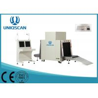 Quality High Resolution Security Scanners At Airports , X Ray Security Equipment For Train Station wholesale