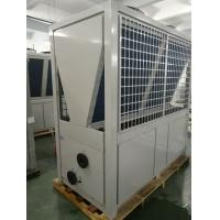 Quality Spa Or Swimming Pool Heat Pump For Public Pools 84KW Galvanized Steel Sheet wholesale