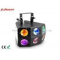 Quality 90W LED Derby Moonflower Light / Matrix Beam Sound Activated Disco Lights wholesale