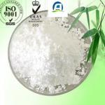 Quality Best Quality   Food additives 4-Aminobutyric acid White Powder wholesale